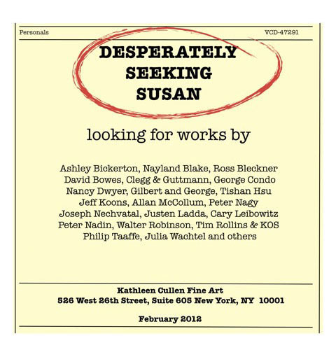 desperately seeking susan kcfa
